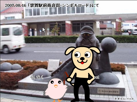 Nanka209_2