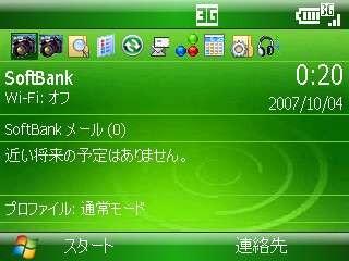 Nanka300