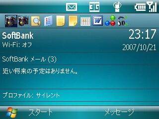 Nanka351