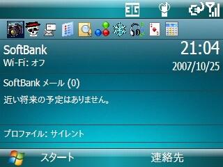 Nanka352
