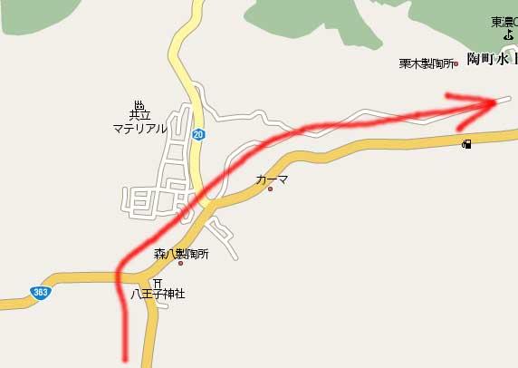 Nanka373