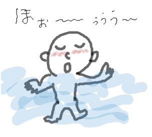 Cocolog_oekaki_2008_11_04_22_35