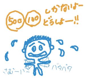 Cocolog_oekaki_2008_12_27_00_08