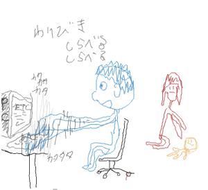 Cocolog_oekaki_2008_12_30_10_30