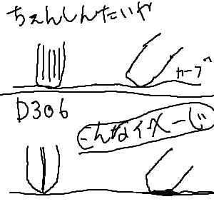 Cocolog_oekaki_2010_04_19_23_01