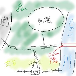 Cocolog_oekaki_2010_11_11_23_03