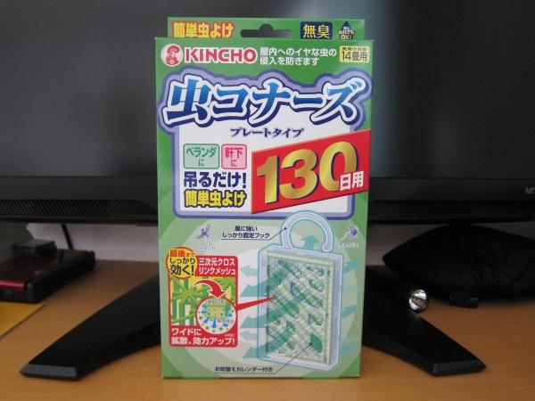 Musiyoke0001