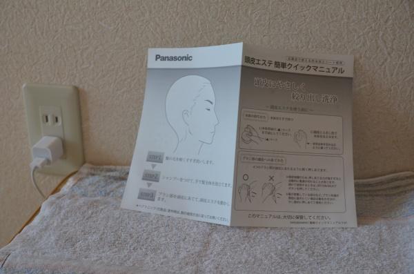 Pana00004