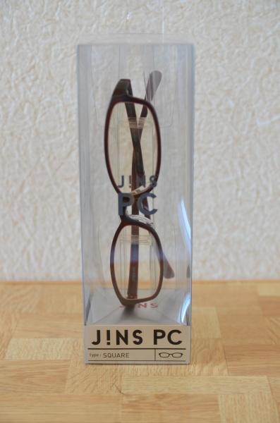 Jin00005