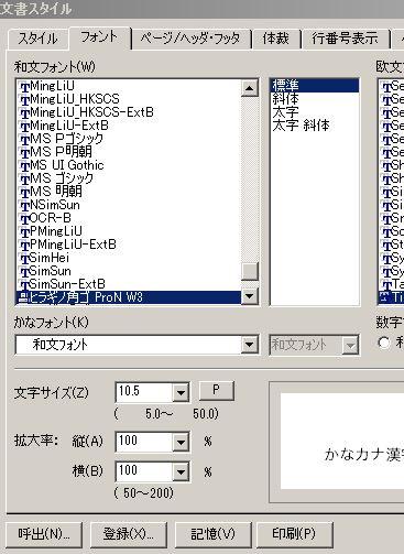2012092203_5