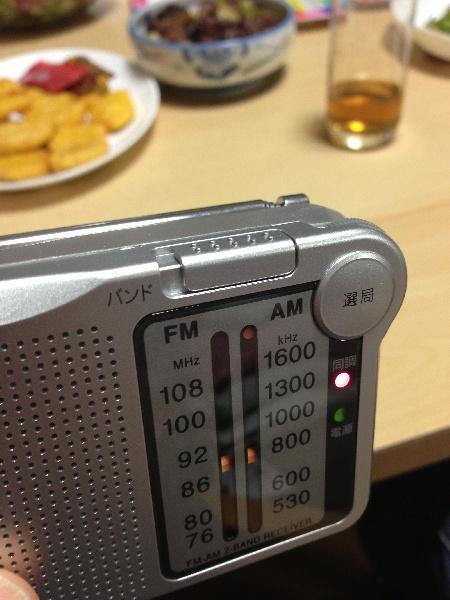 Radiop0004