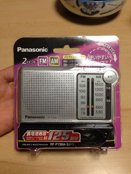 Radiop0007