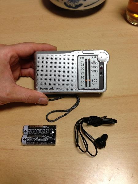 Radiop0008