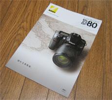 D80ca1